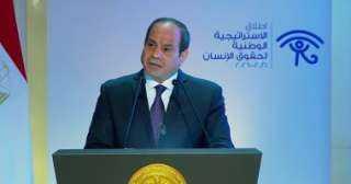 الرئيس السيسي يعلن 2022 عاما للمجتمع المدنى