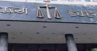 بالأسماء.. نننشر الحركة القضائية لأعضاء القطاعات المختلفة بوزارة العدل