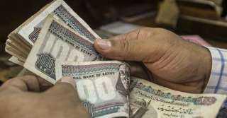 تعرف على أعلى فائدة على شهادات الاستثمار في البنوك