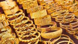 ننشر أسعار الذهب في ختام التعاملات اليوم السبت 23 أكتوبر 2021