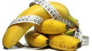 طريقة يابانية لإنقاص الوزن في وقت قياسي